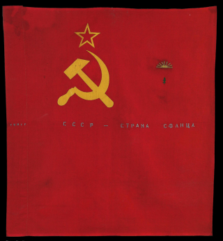 USSR - Country of Sun